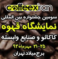 http://www.coffeeeshop.com/images/baner-01.jpg