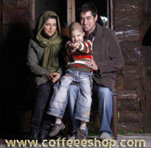 http://www.coffeeeshop.com/images//cafeshahab.jpg