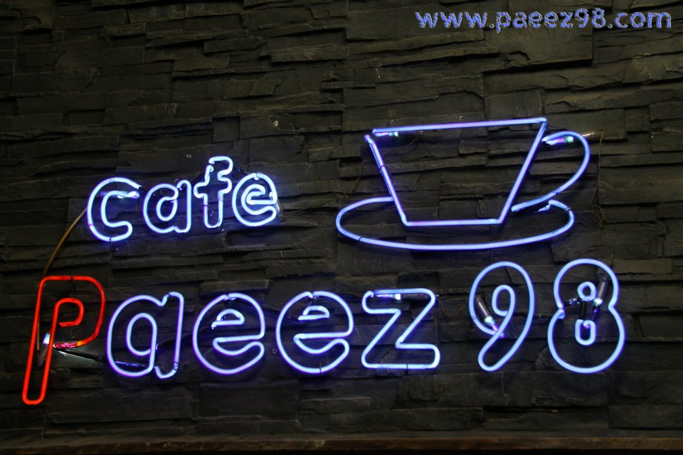 http://www.coffeeeshop.com/images//coffee%20shop%20paeez.jpg