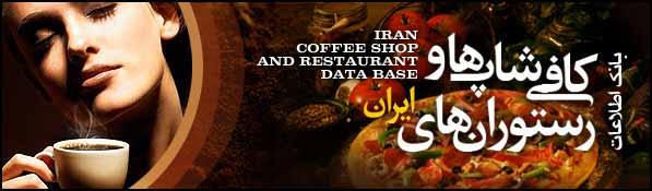 http://www.coffeeeshop.com/images/ex2_banner_red.jpg