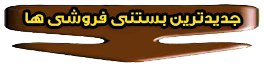 http://www.coffeeeshop.com/images/icon/bastani-new.png